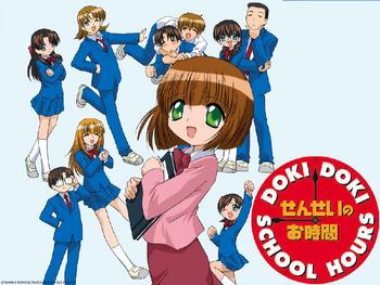 Doki doki school hours wallpaper.png