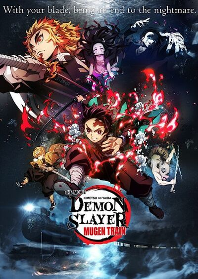 Demon Slayer Kimetsu no Yaiba the Movie Mugen Train.jpg