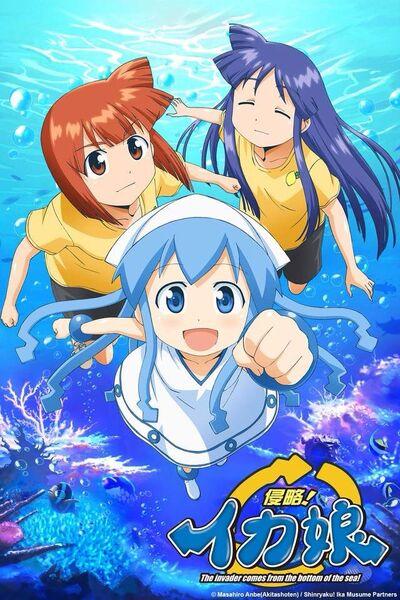 Squid Girl Cover Art.jpg