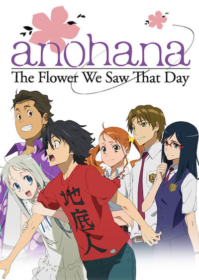 Anohana - The Flower We Saw That Day.jpg