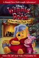 Winnie-the-pooh-a-very-merry-pooh-year-movie-poster-1981-1020269477