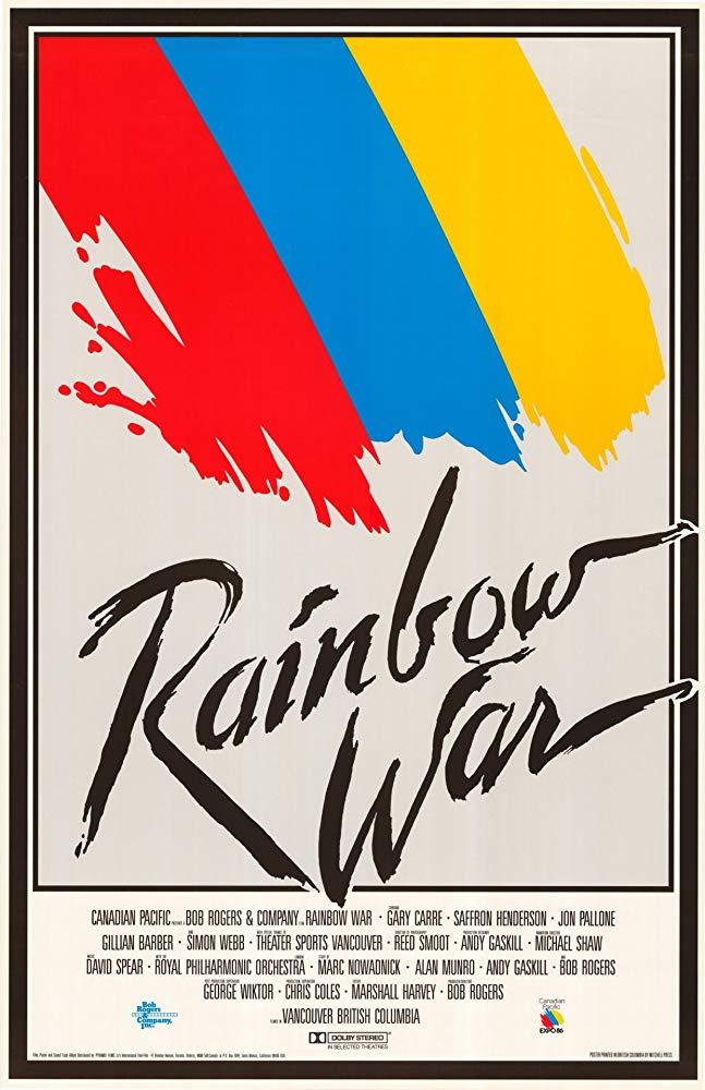 Rainbow War (1985) (Shorts)
