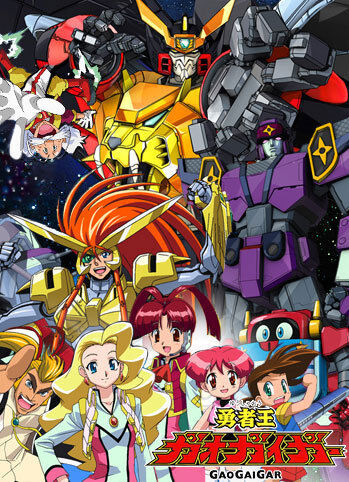 The King of Braves GaoGaiGar.jpg