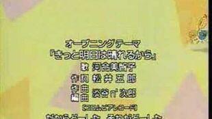 Bomberman B-daman Bakugaiden Opening 1