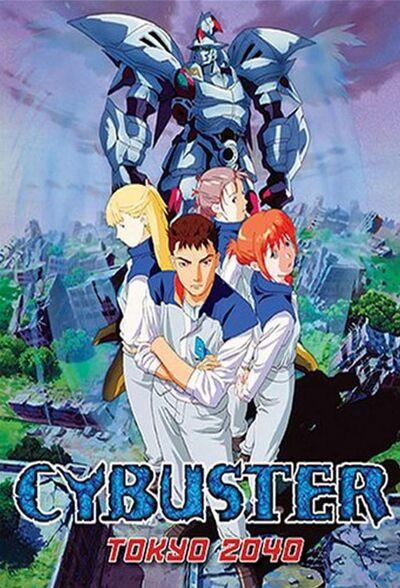 Cybuster.jpg