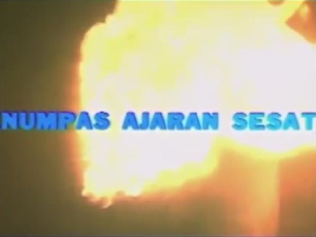 Penumpas Ajaran Sesat (1991)