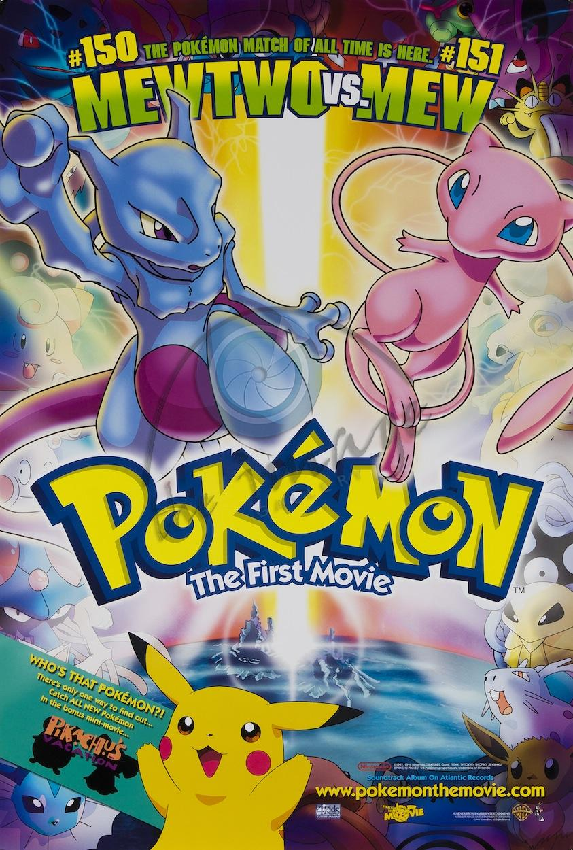 Pokémon The First Movie (1998)