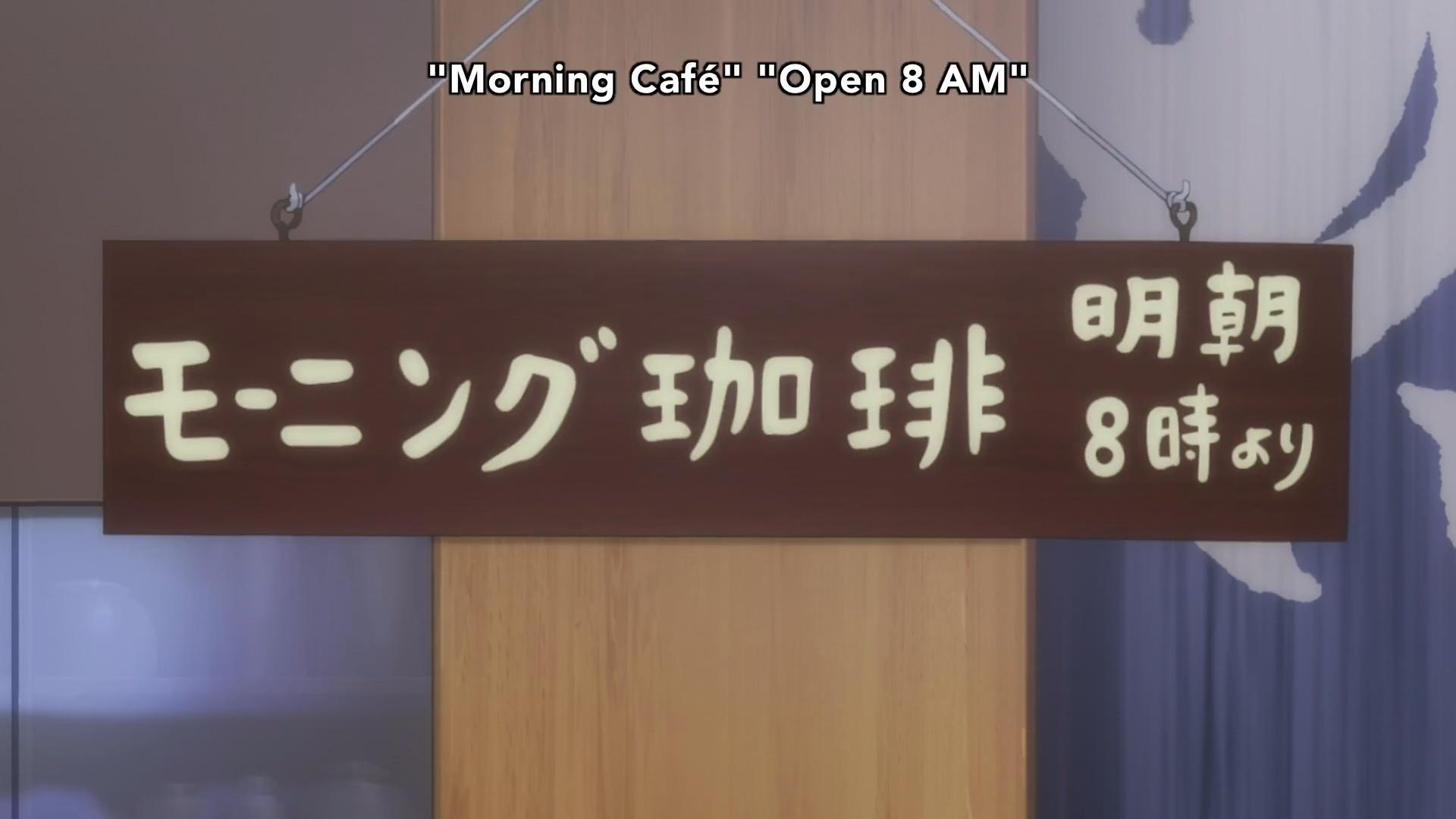 Anime Body Fall Sound 11