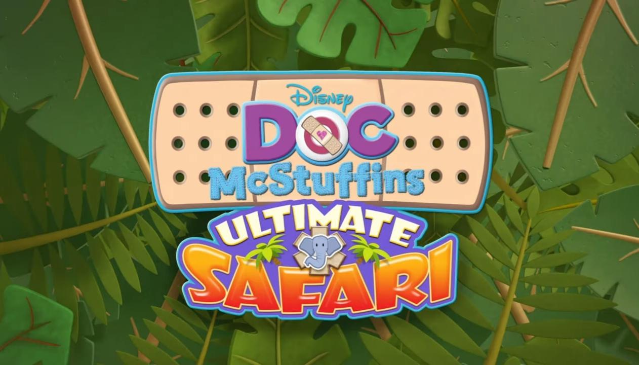 Doc McStuffins Ultimate Safari Shorts
