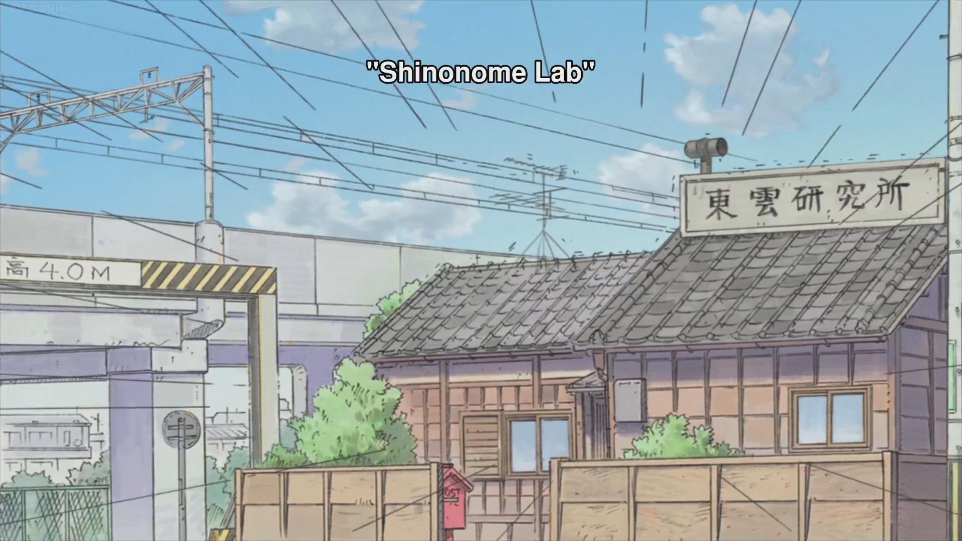 Anime Explosion Sound 8