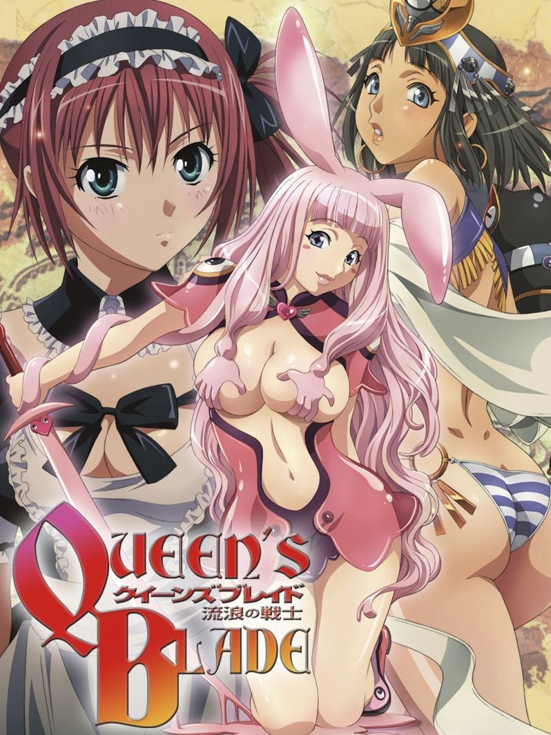 Queen's Blade: The Exiled Virgin