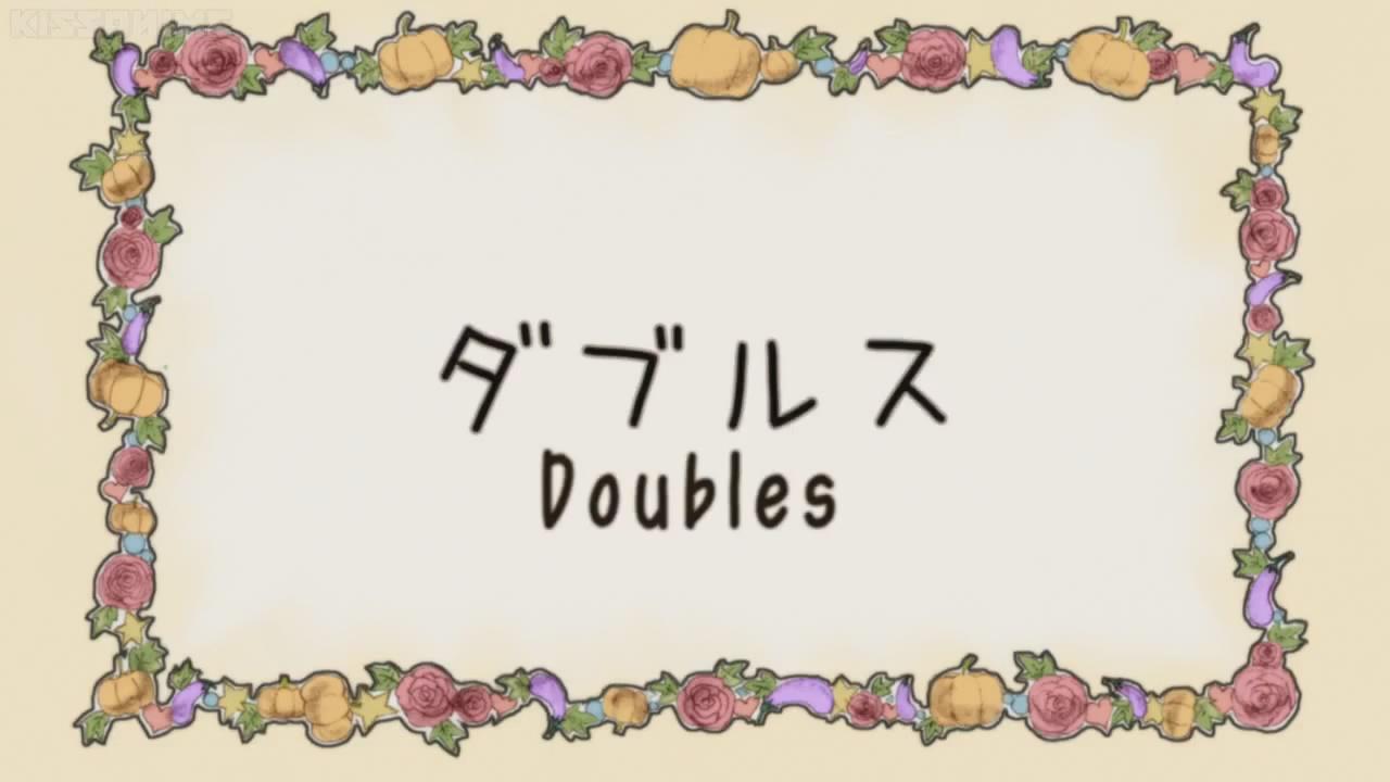 Anime Doorbell Sound 3