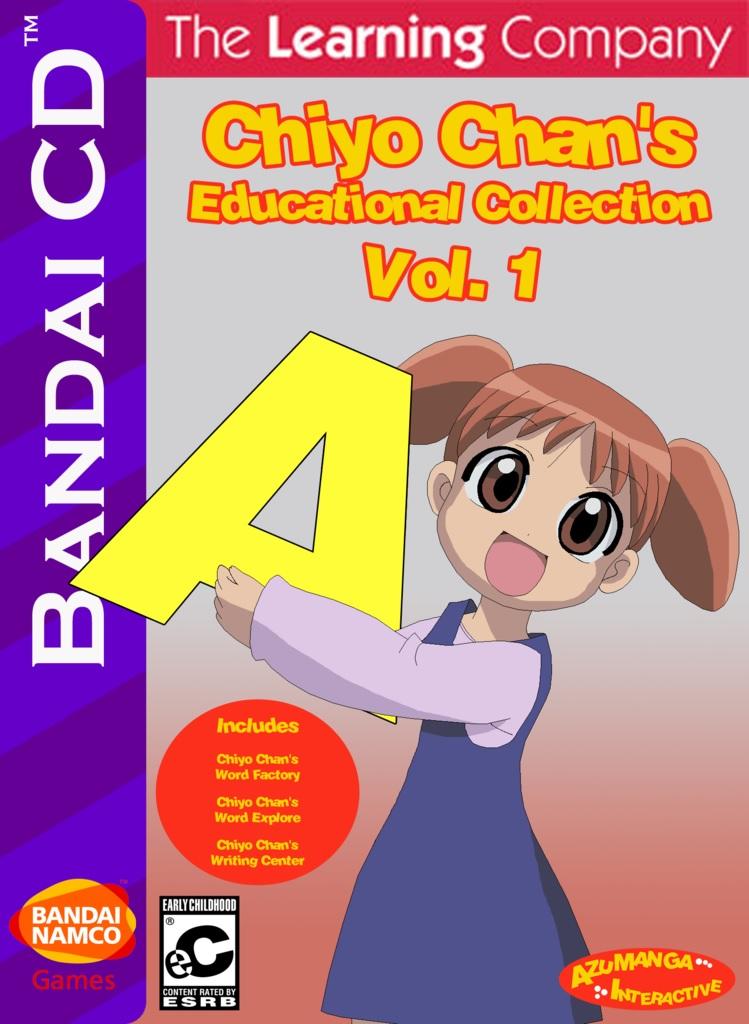 Chiyo Chan's Educational Collection Vol. 1