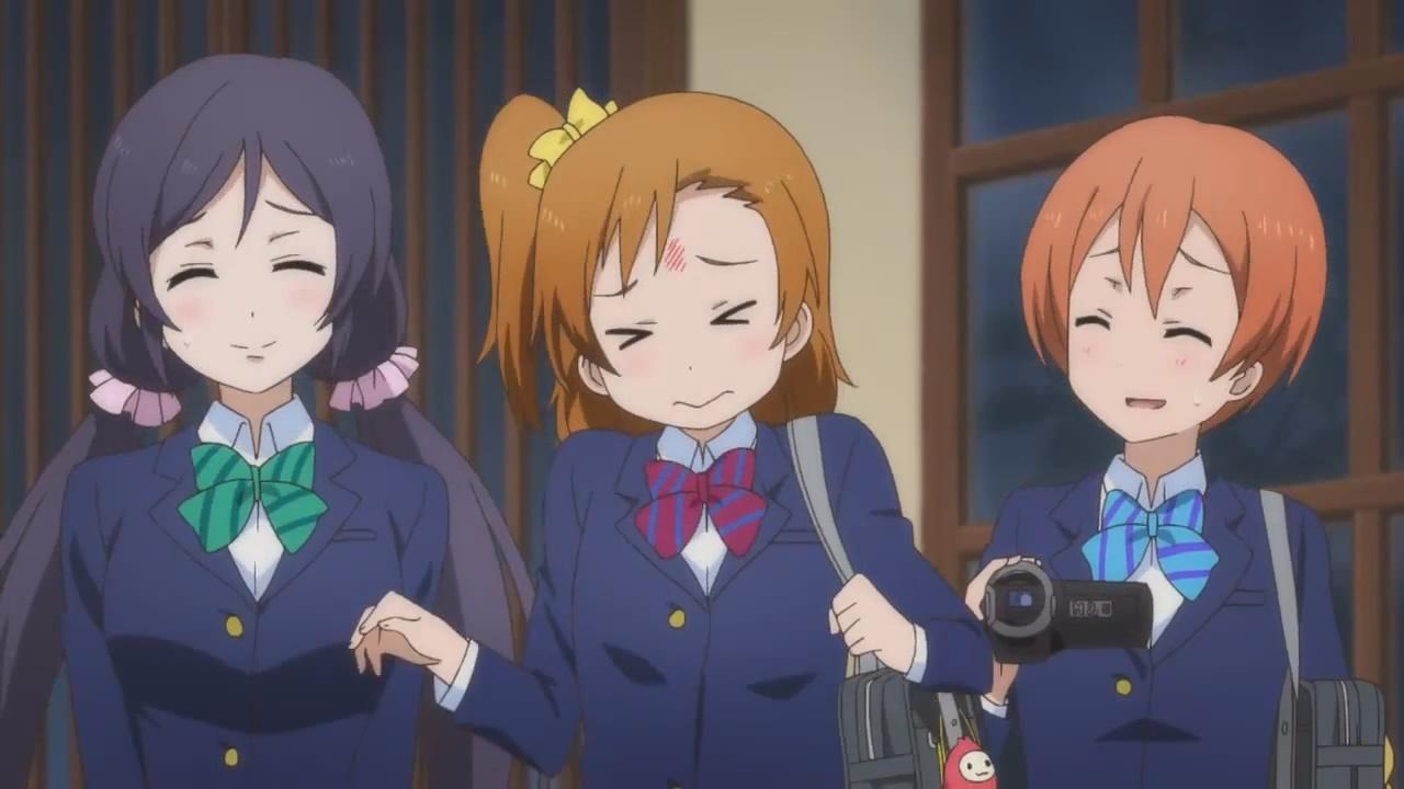 Anime Whoosh Sound 2