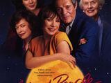 Used People (1992)