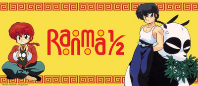 Ranma ½ Cover.png