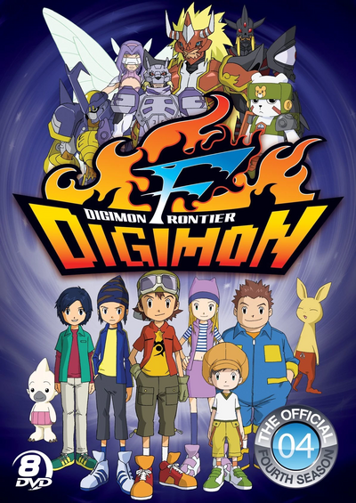 Digimon Frontier.png