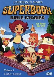 220px-Superbook DVD vol 1.jpg