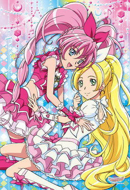 Suite Pretty Cure