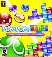 Puyo Puyo Tetris Generic Cover Art.jpg