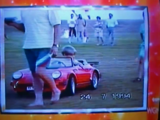 Hollywoodedge, Car Crash Car Peels Ou PE111701
