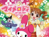 Onegai My Melody