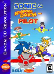Sonic and Azumanga Daioh-Pilot Box Art 2.png