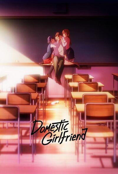 Domestic Girlfriend.jpg