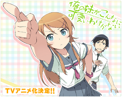 OreImo Cover.png