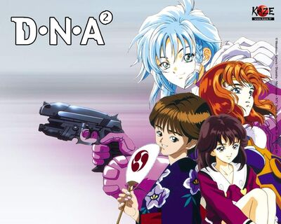 DNA2.jpg