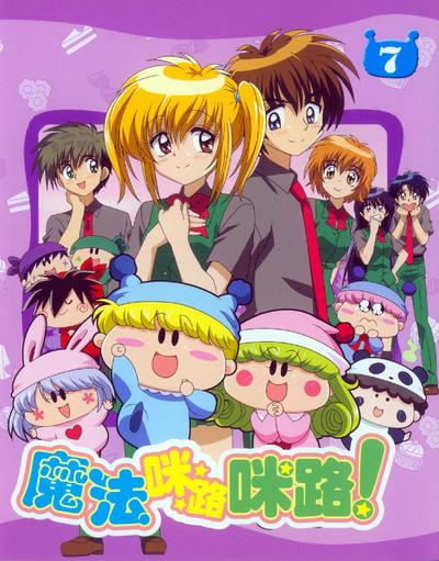 Mirmo de Pon Japanese DVD Cover.png