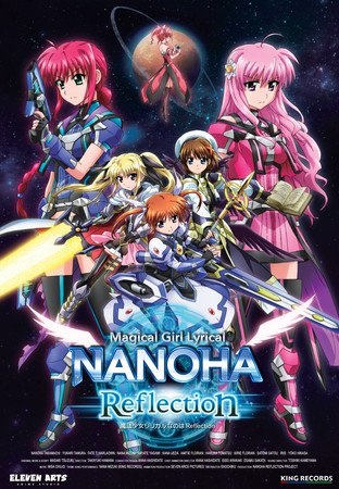Magical Girl Lyrical Nanoha Reflection (2017)