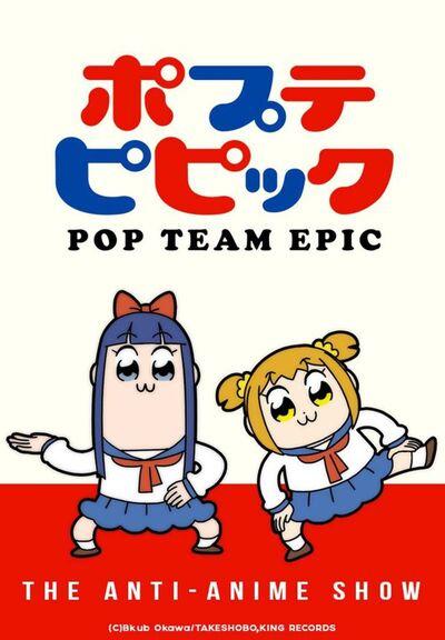Pop Team Epic.jpg