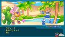 Puyo Puyo Fever 2 Baboo Magic 04