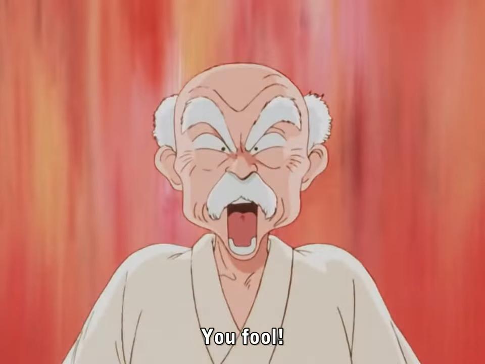 Anime Angry Sound
