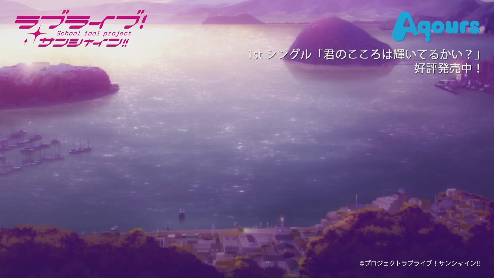 Anime Wave Sound 6