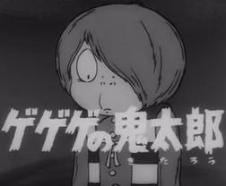 Kitaro 1968.png