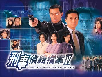 Detective Investigation Files IV