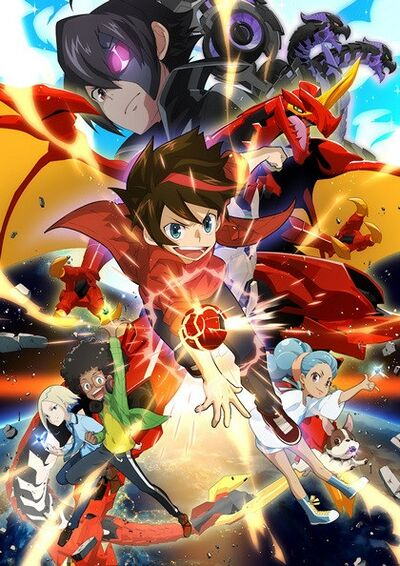 Bakugan Battle Planet.jpg