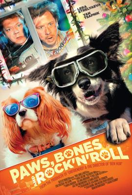 Paws, Bones & Rock'n'roll (2015)