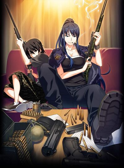The Labyrinth of Grisaia.jpg