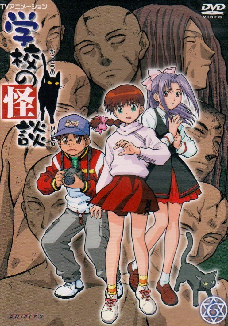Ghost Stories (2000 TV Series)
