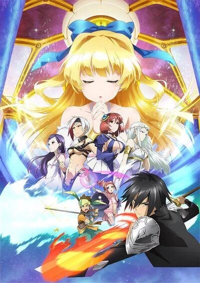 Cautious Hero Anime.jpg