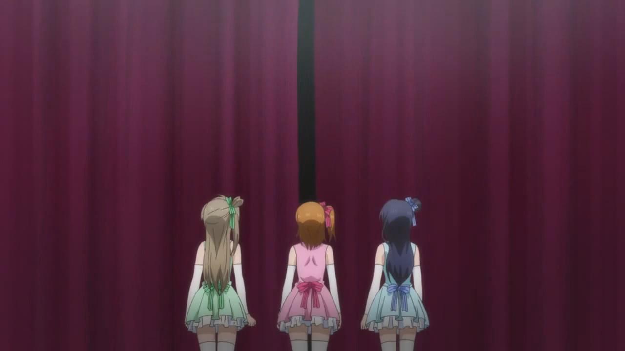 Anime Curtain Motor Sound 1