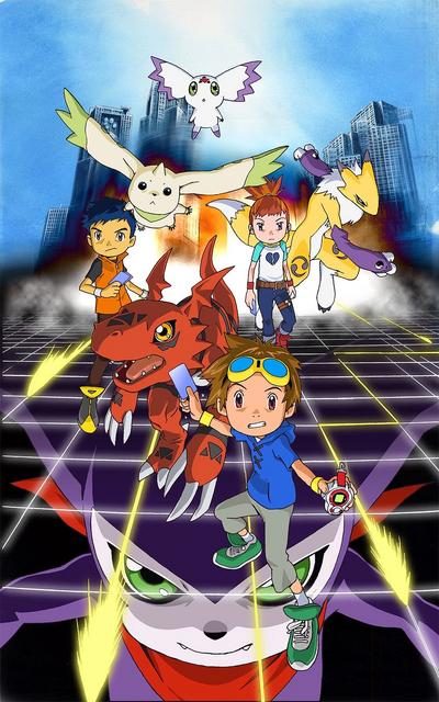 Digimon Tamers.png