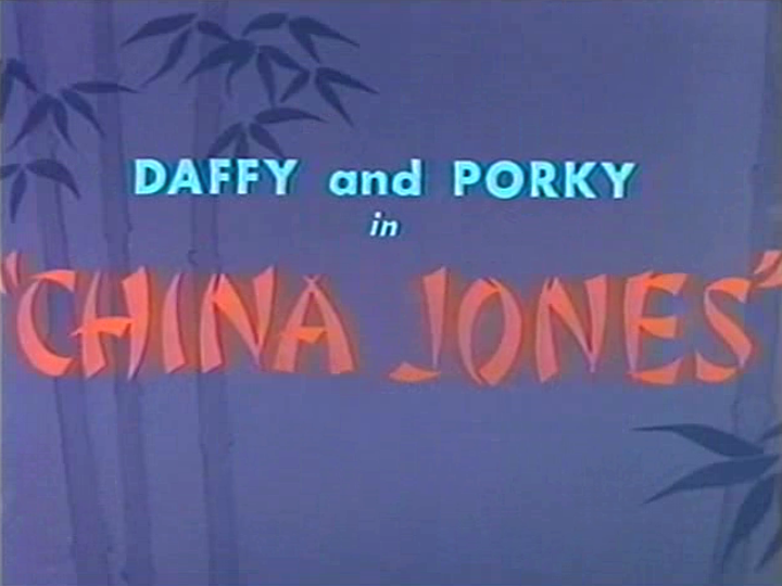 China Jones