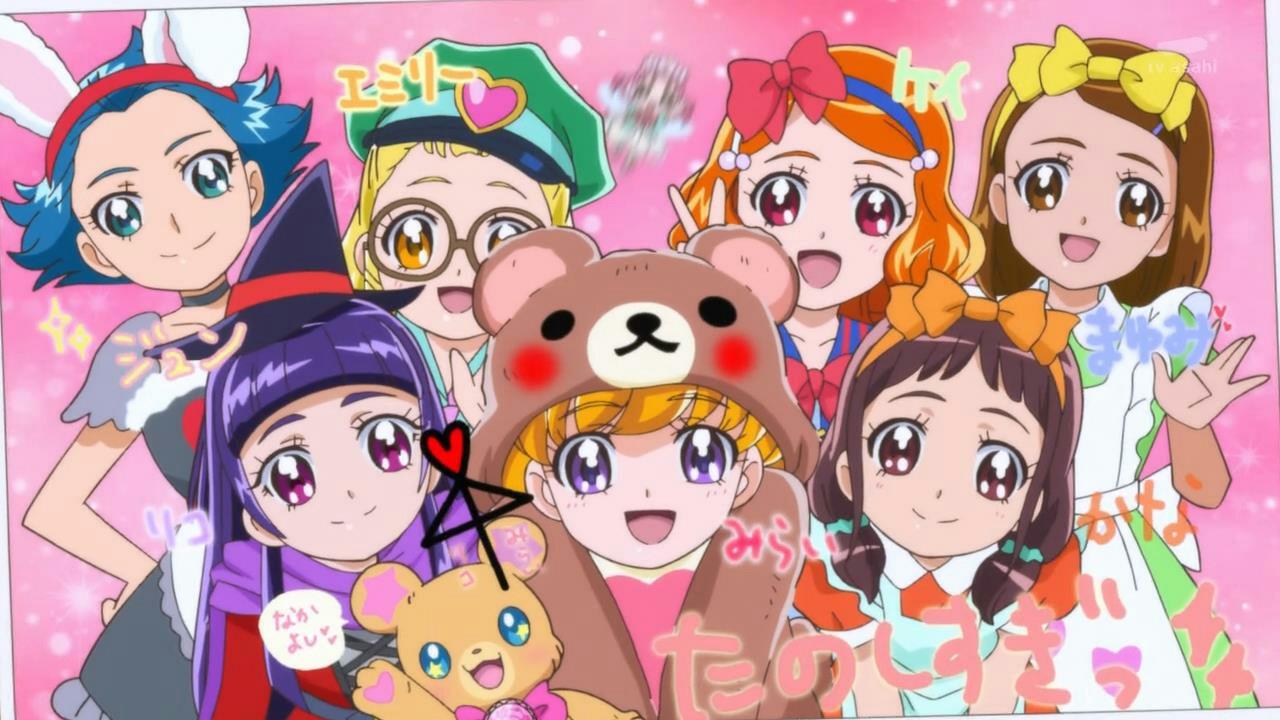 Maho Girls PreCure!