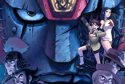 Giant Robo The Day the Earth Stood Still.jpg