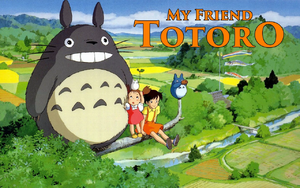 My Friend Totoro Poster.png