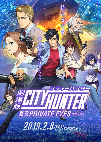City Hunter the Movie: Shinjuku Private Eyes (2019)